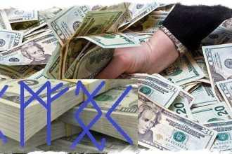 Как активировать древние руны для привлечения денег и удачи?