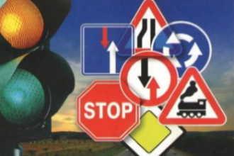Вы знаете правила дорожного движения на 100%?