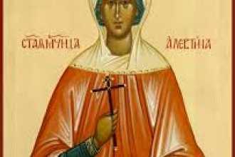 День ангела Алины по церковному календарю