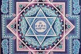 Ведические мантры — сила древней мудрости