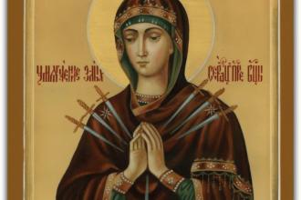 Сильная молитва Семистрельной Божьей Матери — Умягчение злых сердец