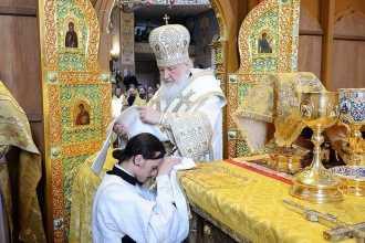 Таинства православной церкви: краткое описание и смысл