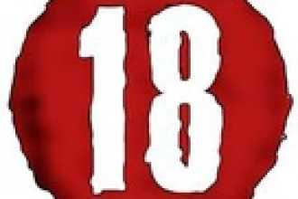 Число рождения 18