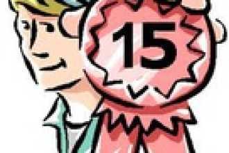 Число рождения 15
