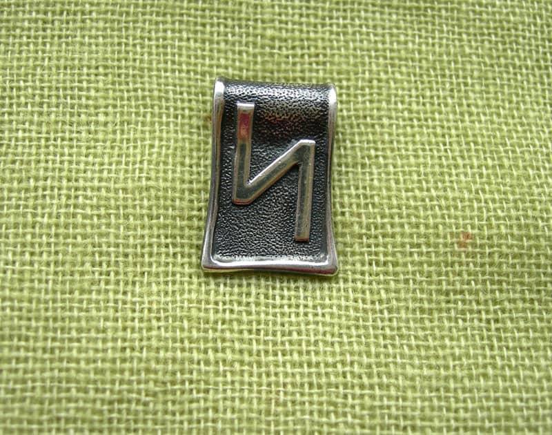 Славянская руна Силы Уруз символ достигаторов