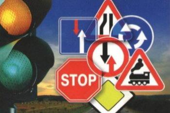 Вы знаете правила дорожного движения на 100%