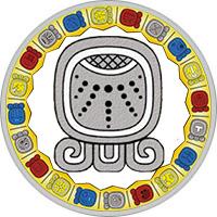 Иишь (Ягуар)